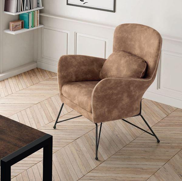 Sillón con clase. Sillones de calidad. Sillones modernos. Sillones elegantes. Sillones en valencia. Comprar sillón.